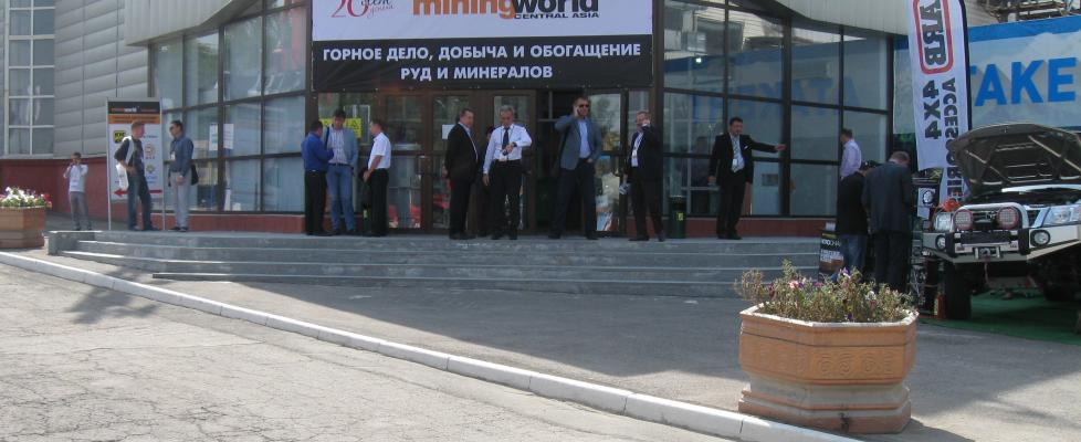 Mining World Central Аsia 2014